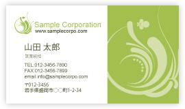 名刺カラー印刷料金